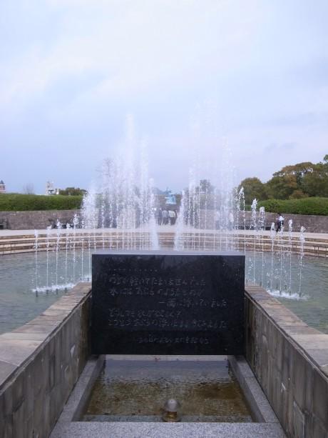 nagasaki (5)