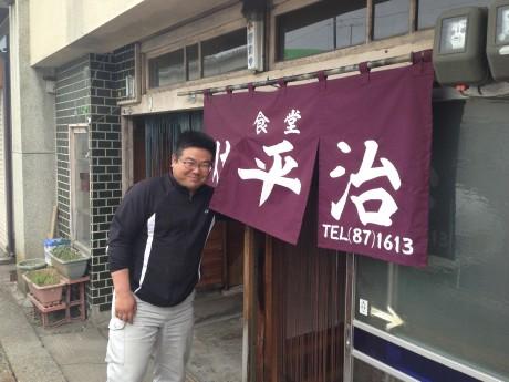 佐平治食堂 (5)