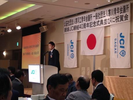 2014-6-22 姉妹JC締結40周年 (1)