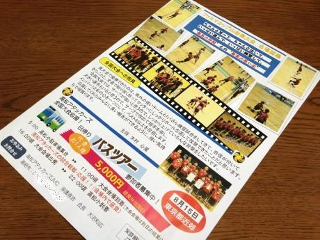 2014-7-19 ズッコ&イーノ (2)