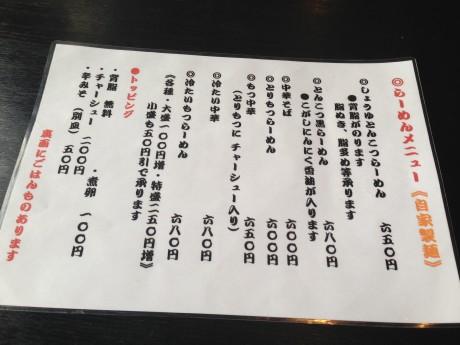 2014-7-19 はるこ屋 (2)
