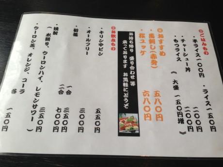 2014-7-19 はるこ屋 (3)