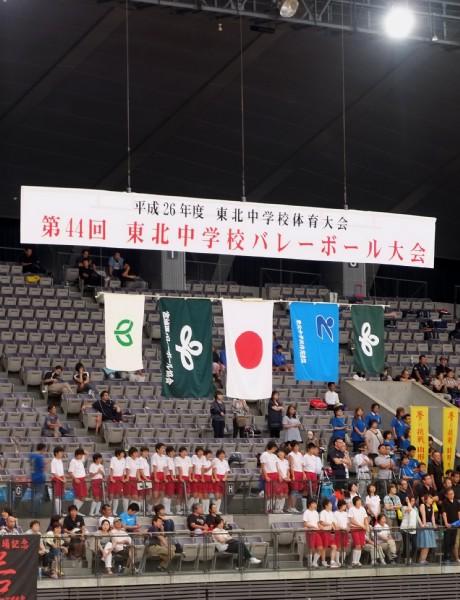 2014-8-9 東北大会 (1)