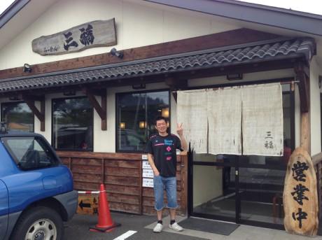 2014-8-9 三福 (1)