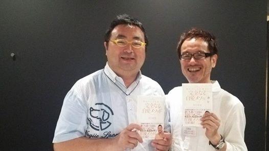 錦織新氏と対談2014