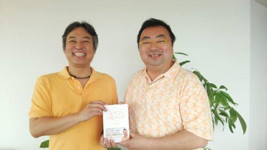 中井隆栄氏と対談2014