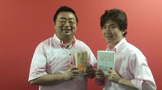 松橋良紀氏と対談2014