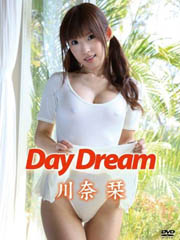 川奈栞 Day Dream