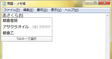5_20140228224741ca6.png