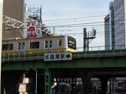 DSCN7445.jpg