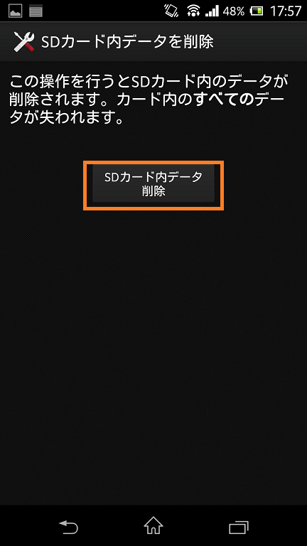 Screenshot_2014-02-28-17-57-30.png