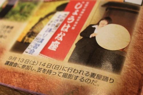 IMG_8716.jpg