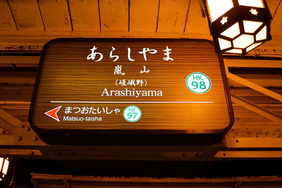 arsym_09DSC_0057.jpg