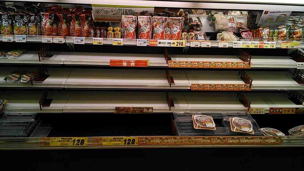 甲府スーパー
