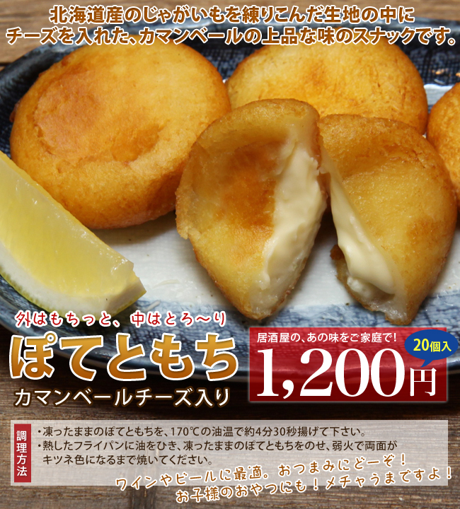 チーズフード