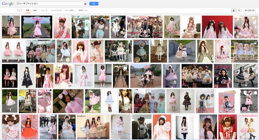 Google検索ロリータ