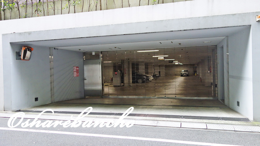 長澤まさみ 伊勢谷友介 自宅 マンション 目黒区