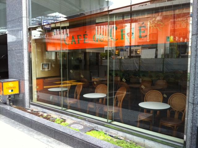 カフェ・ド・クリエ 西本町店