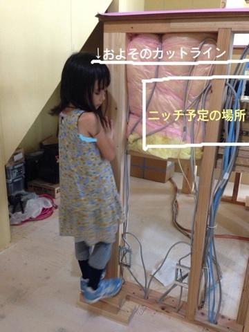 20140716113421fbd.jpg