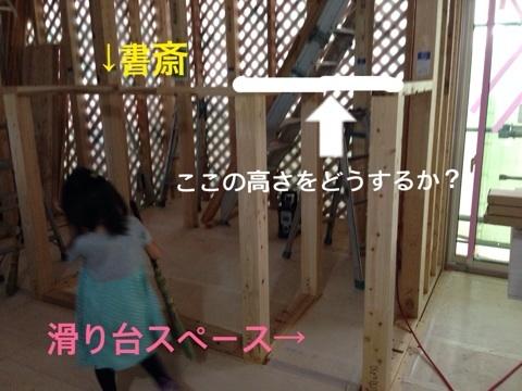 20140721143501ae9.jpg