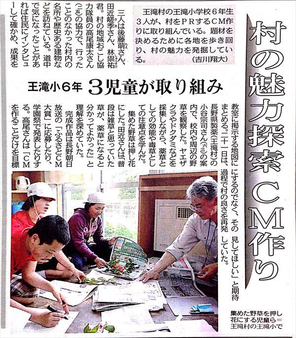 写真 2014-05-26 7 44 12_R