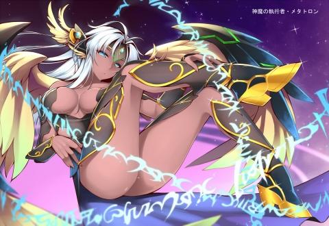 yande_re2029236820dean20heels20puzzle__dragons20wings.jpg