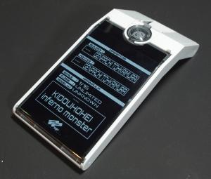 IMGP0200.jpg
