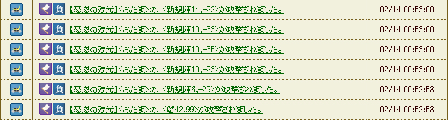 20140215195350556.jpg