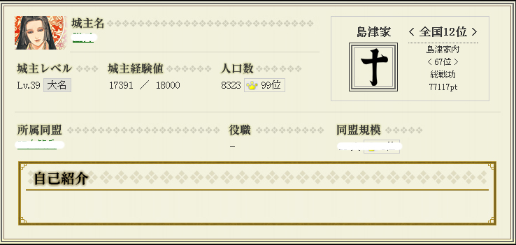 20140215205013546.jpg