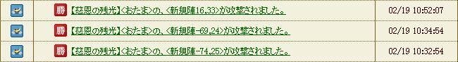 20140221212834736.jpg