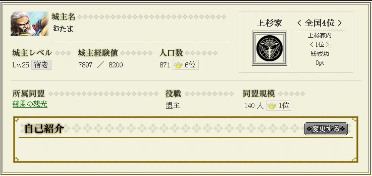 2014052119464029e.jpg