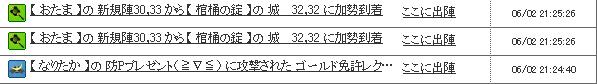 20140605012928b6d.jpg
