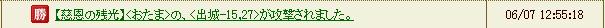 201406110409436c9.jpg