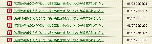 2014061104113971d.jpg