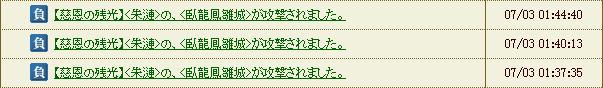 201407050043012ec.jpg