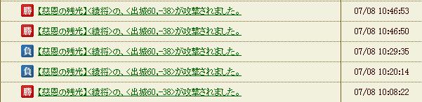 2014071102541474e.jpg