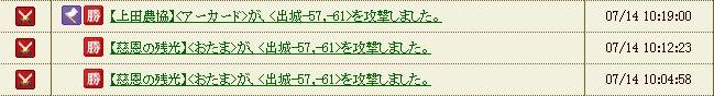 20140717100355149.jpg