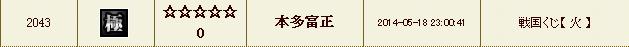 2014_5_18_2.jpg