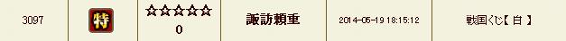 2014_5_19_1.jpg