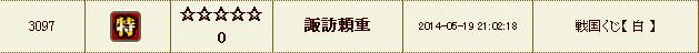 2014_5_19_2.jpg