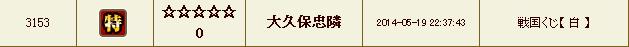 2014_5_19_4.jpg
