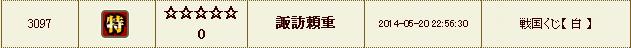 2014_5_20.jpg