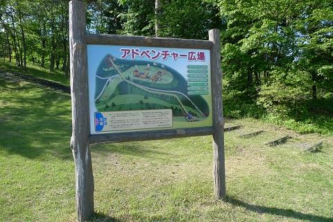 田代キャンプ22
