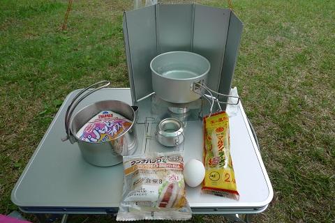 田代キャンプ46