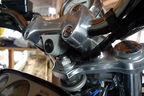 V-MAXライトスイッチ06