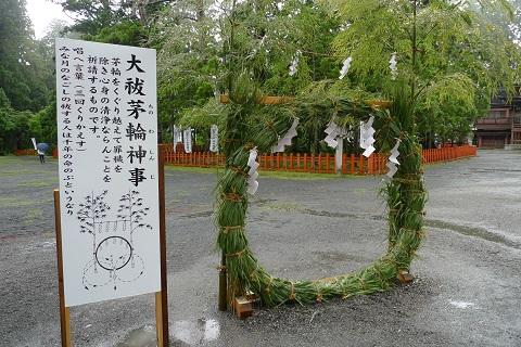 夏越し大祓2014-08
