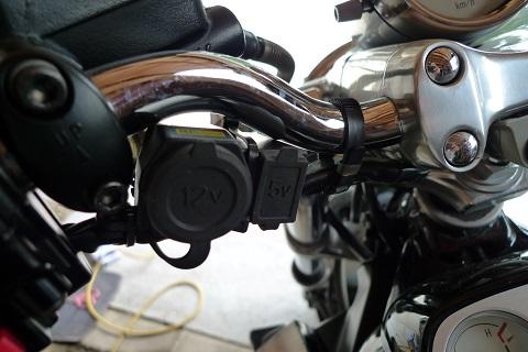 V-MAXシガーソケット01