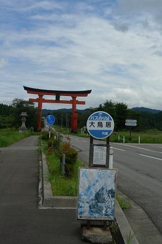 羽黒山キャンプ02