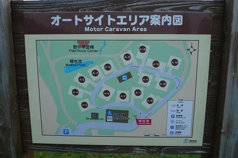 羽黒山キャンプ07
