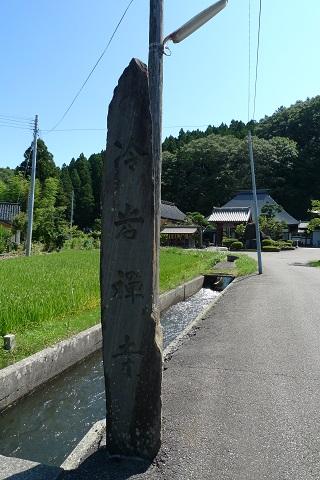 羽黒山キャンプ54